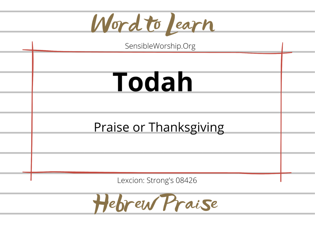 Hebrew Praise: Todah